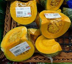 Pumpkin cut sections